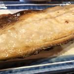 ちばチャン - 鯖は大き目厚め