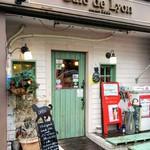 カフェ ド リオン -