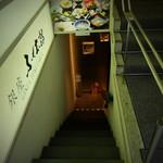 銀座 ふく太郎 -