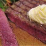 グルトンヌ - ビストロ牛ステーキランチ の ステーキ アップ