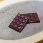 タイムレス チョコレート - チョコレートタブレット