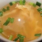 ガイ - ガイ @宝町 ランチセットに付くスープは玉子・キャベツ・人参のチキンスープ