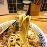 88073230 - 麺リフト