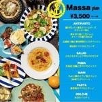 瀬戸内イタリアン Massa -
