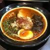金久右衛門 - 料理写真:胡麻醤油ラーメン870円