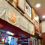 らいよはうす - 店内風景。カウンター上部には、2基の換気扇が組み込まれていた。厨房内に空気を送り込むため、とのこと。