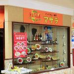インドカレーレストラン マサラ - NEW!!2011.07 外観