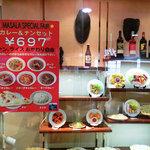 インドカレーレストラン マサラ - NEW!!2011.07 メニュー