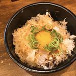 麺や 維新 -