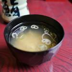 鮨岡 - 味噌汁