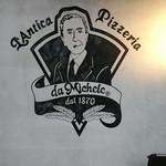 アンティーカ ピッツェリア ダ ミケーレ -