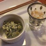 ピッツェリア パスタ - イカスミ塩辛・葉山葵クリームチーズ