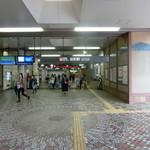 中島家 - 反町駅