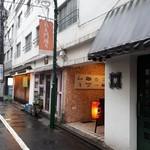 四谷 うえ村 - 新宿荒木町は杉大門通りにお店はあります