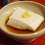 潭亭 - ジーマーミ豆腐