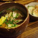 潭亭 - 菜飯(さいふぁん)