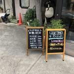 魚夏 - 玄関前のメニュー