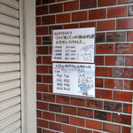88096267 - ウサギ食パン販売スケジュール~☆