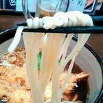 和食 うどんや - うどんリフト