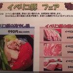 8810211 - menu(2011/7/26)
