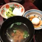Godaime Nodaiwa - 肝吸い・漬物・箸休めの大根おろし