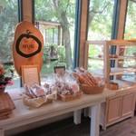 IKURI - ラピュタファームの中にある地産地消と地域農業への貢献を目指すパンと菓子のお店です。