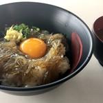 田子の浦港 漁協食堂 - 赤富士丼(味噌汁つき)