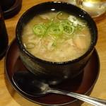 丑寅 - カニの冷製茶碗蒸し