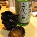 酒肴処しもむら - 京ヶ原 純米吟醸 冷酒