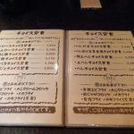 とんかつ マンジェ - チョイス定食メニュー