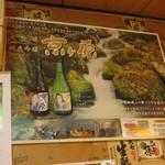 酒肴処しもむら - 珍しい日本酒があります