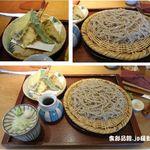 88103659 - 十割そばとテンプラ。くくり(愛知県豊田市 )食彩品館.jp撮影