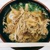 Warajiya - 料理写真:『肉うどん』様(600円)