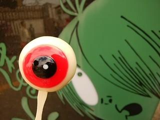 妖怪食品研究所 - 目玉おやじ