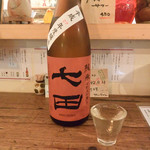 長者町立ち飲み やいちゃん - 七田 (純米酒 七割五分磨き)