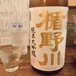 長者町立ち飲み やいちゃん - 楯野川 (純米大吟醸)