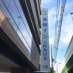 東横INN - 2018年6月 129番