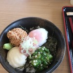 氷見海鮮丼 粋鮨 -