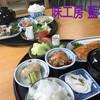 Ajikoubouranka - 料理写真:藍、花定食、820円です。