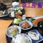味工房 藍花 - 料理写真:藍、花定食、820円です。