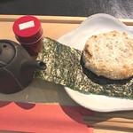 モリカ - 五穀餅