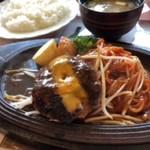 レストラン プロローグ - ハンバーグランチ