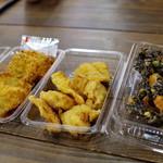 浜岡惣菜店 - 料理写真: