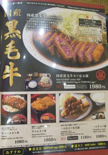 https://tblg.k-img.com/restaurant/images/Rvw/88116/88116244.jpg