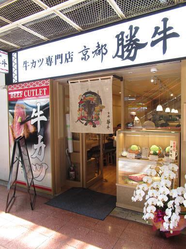 https://tblg.k-img.com/restaurant/images/Rvw/88116/88116247.jpg