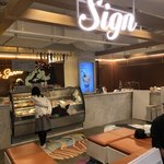 Sign -
