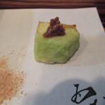天ぷら酒房 西むら - 賀茂茄子①