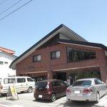 8812333 - 赤倉温泉街の中心にあります
