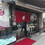 鎌倉紅谷 - 本店