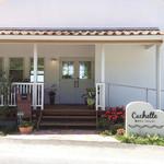 海cafe Cachette -